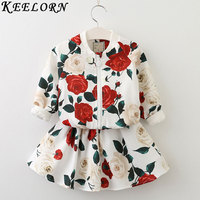 Keelorn Girls Clothing 2017 Summer New Children S Clothing Printing Bow Sets Of Two Sets