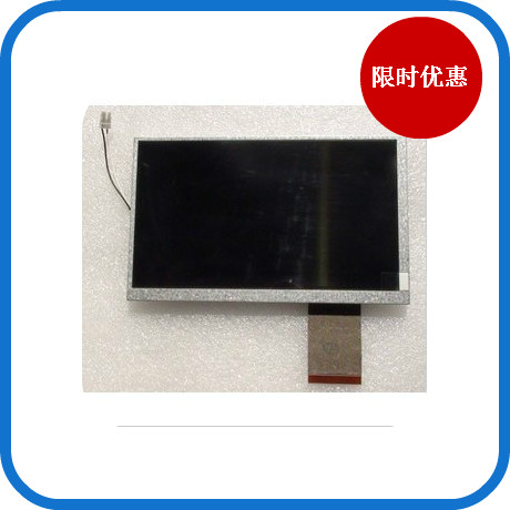 ФОТО New original Han color 7 inch HSD070IDW1-D00 LCD screen washed four drill sales, quality assurance