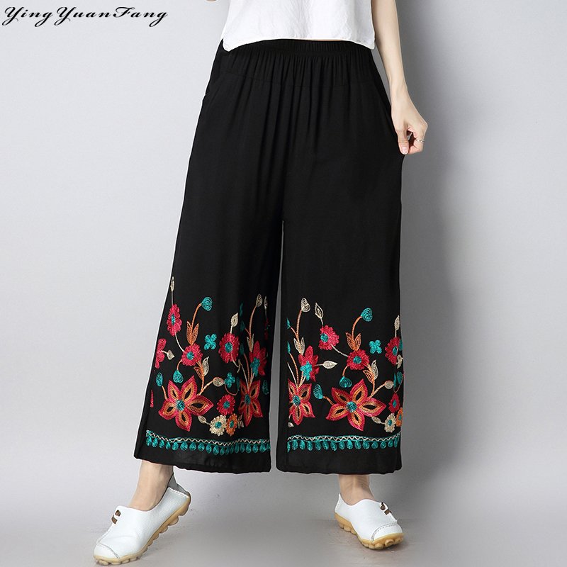 YingYuanFang Fashion casual Women's new loose ankle length embroidery pants