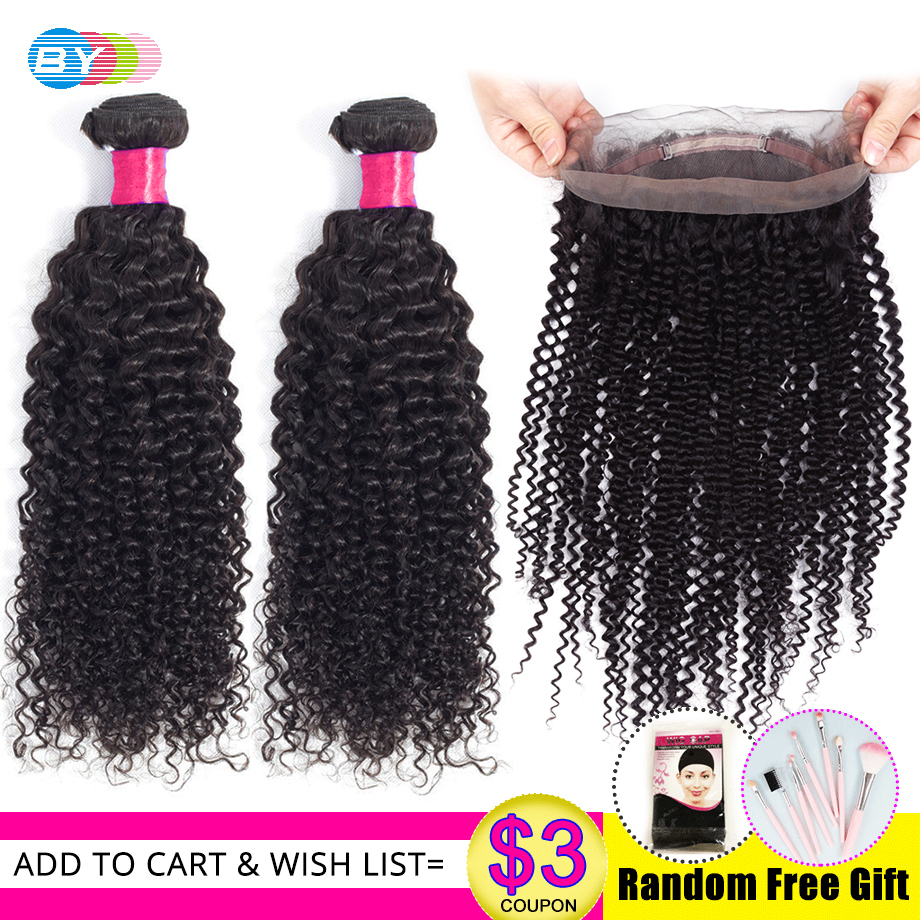 BY Kinky Curly Bundles With 360 Lace Frontal Closure Human Weave Natural Color Brazilian Hair Weave