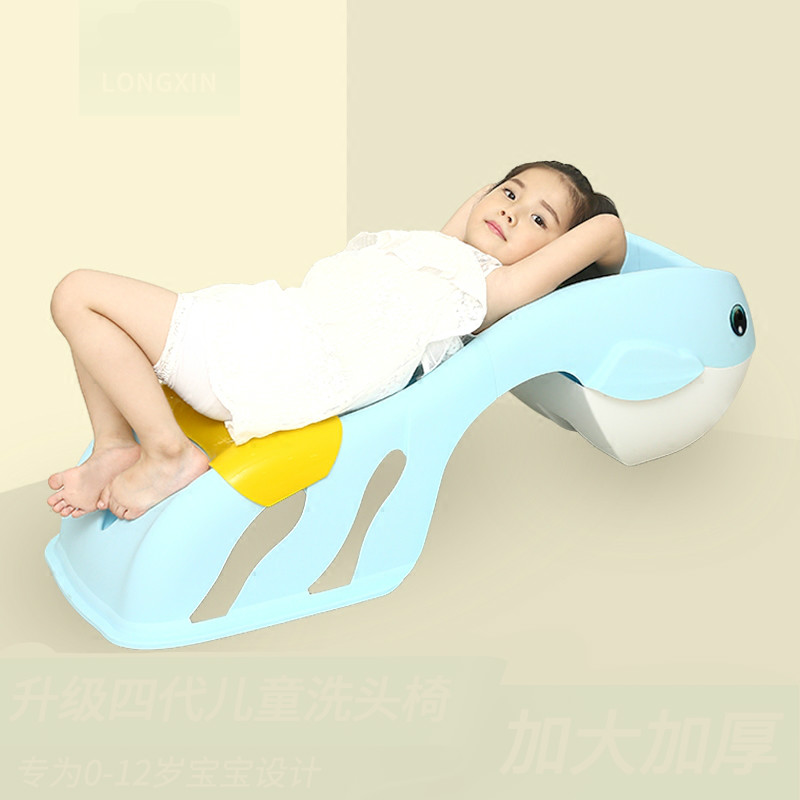 Children Shampoo Lounger Extra Large Household Adjustable Child Shampoo Bed Baby Shampoo Chair