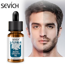 Men Beard Growth Enhancer High Quality Beard Oil Facial Nutrition Moustache Grow