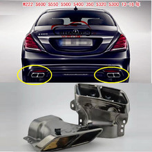 car styling 304 Stainless Steel Exhaust Muffler Tips Pipe For W222 W212 W205 R231 W218 Benz S65 S63 E63 Accessories2013-2016