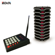 цены Restaurant Pager Sytem Wireless Paging System Coaster Pager System with one keypad and 10 guest pager