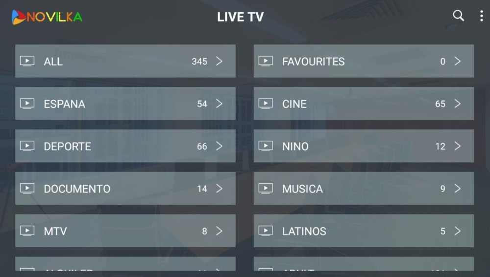 IPTV ESPANA DE UN ANO INCLUYE TODOS LOS CANALES PARA VER футбол, DEPORTE, CINE и т. д. CON GARANTIA AL 100%