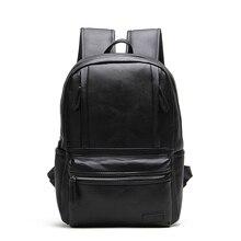 Крест быка для женщин и мужчин рюкзак из искусственной кожи Черный школьная сумка BK8004