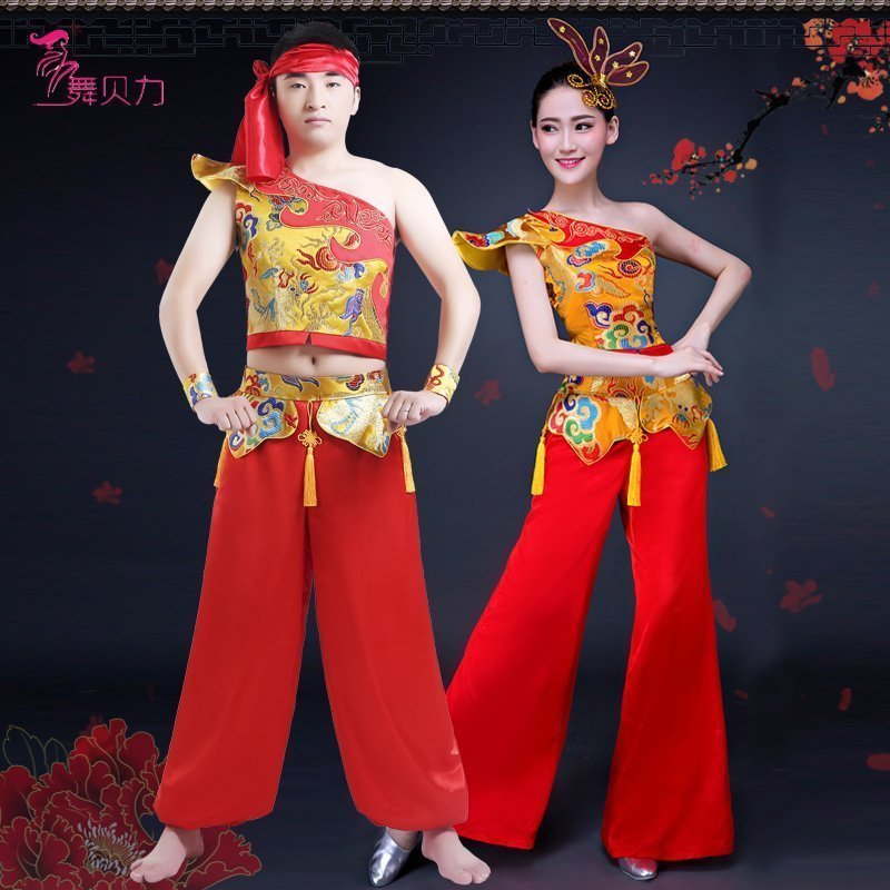 new sexy fashion water drum costume national dragon men women modern Chinese style Yangko clothing free shipping hot sale
