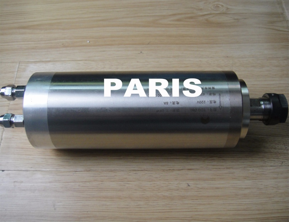 24000RPM diameter 80mm ER 20 2 2KW water cooling spindle motor 3 bearings for cnc router