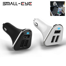 SMALL-EYE Excessive High quality Extremely-Transportable 5.2A Three Ports USB Automobile Charger Tremendous Quick Charging For Samsung /iPhone and Cell phone