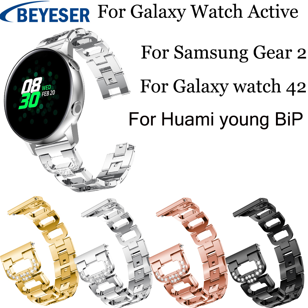 20mm Strap For Samsung Galaxy Watch Active 2 Stainless Steel Watchband Watch For Samsung Gear S2 R500 Band Bracelet Belt Band