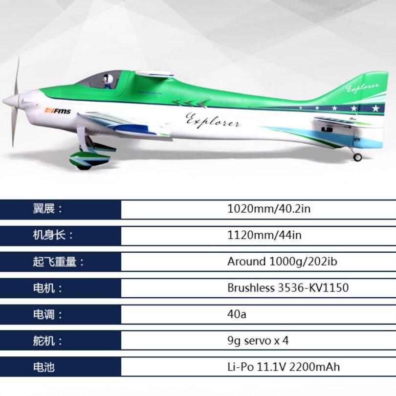 FMS RC avión 1100MM 1,1 M F3A explorador aerobático 3D verde 4CH 3S PNP duradero modelo de escala EPO hobby avión Avion pequeño-in Aviones RC from Juguetes y pasatiempos    2