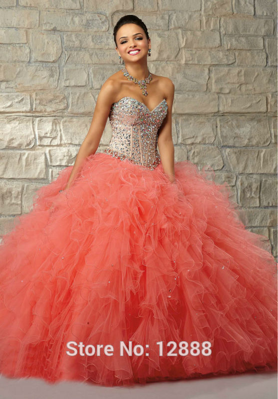 Short Puffy Quince Dresses