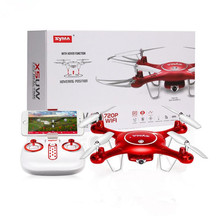 Rc Drone Mini Drones four Axis Micro Quadcopters Skilled Drones One Key Return Quadcopters with 720P real-time Vide Grownup Toys