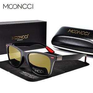 Image 1 - Солнцезащитные очки MOONCCI для мужчин и женщин, квадратные поляризационные, для вождения ночью, желтые, для вождения ночью