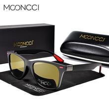 Mooncci quadrado visão noturna óculos de sol homem polarizado hd noite óculos de condução feminino amarelo motorista óculos unissex oculos