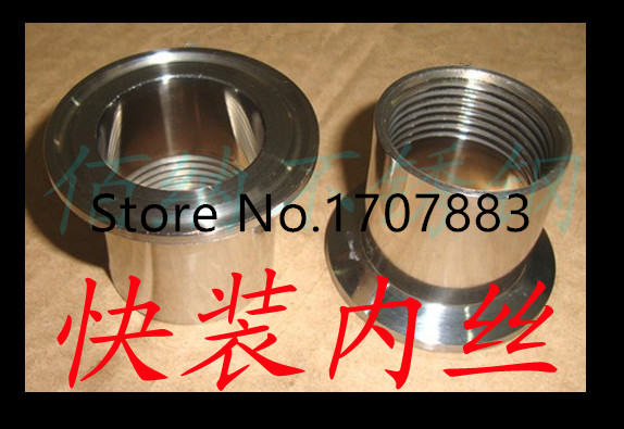 1 DN25 Sanitary Female BSPP Threaded Pipe Fitting Fits TRI CLAMP (OD 50.5mm) SS304 hagen распылитель гибкий 38см page 4