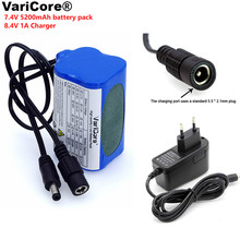 Varicore Protect 7,4 В 5200 мАч 8,4 В 18650 Li-lon Батарея велосипед огни фара специальные Батарея pack DC 5,5 мм + 1A Зарядное устройство
