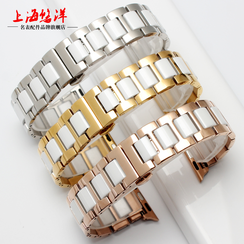 Ceramic & Stainless Steel Watchband + Adapters for 38mm 42mm iWatch Apple Watch Band Wrist Strap Link Bracelet Black