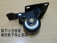 4x 1.57 Steel Swivel Plate Casters Wheel Bearing with Brake 440.92 lb Black