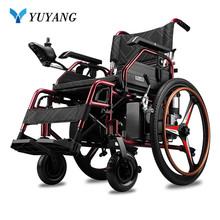 Bid seat width 46cm strong Hospital Home Handicapped Folding Electric Power Wheelchair