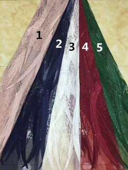 High Quality SYJ-8275 African Tulle Lace Fabric For party Dress Embroidered Net Fabric