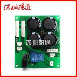 Общий ZX7-200/250 инвертор DC Электрический сварочный аппарат пластина питания Нижняя 220 В печатная плата нижняя пластина