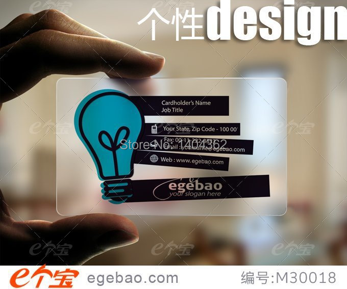 500 Pcs/lot Custom business cards visit card transparent /White ink PVC Business Card printing one faced printing NO.2224