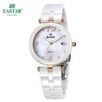 Eastar Elegant White Women Quartz Wrist Watch Waterproof Diamonds Index Porcelain Band Stainless Steel Fold over Clasp