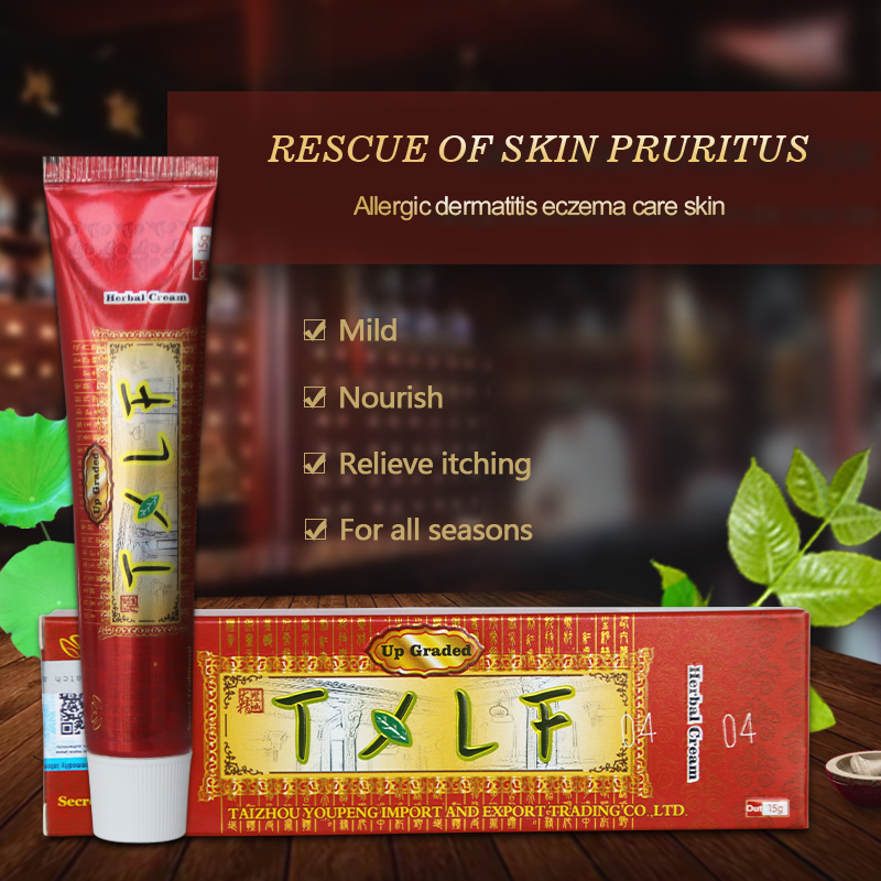 1pc TXLF tianxialiangfang Skin Conditions Effective Remove Psoriasis Eczema Peeling Treatment Anti Fungus with retail box in Body Self Tanners Bronzers from Beauty Health