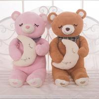 1pc Super Cute Plush Toy Japanese Bear Doll Decorating Sleep Dolls As Gifts To Children 50cm