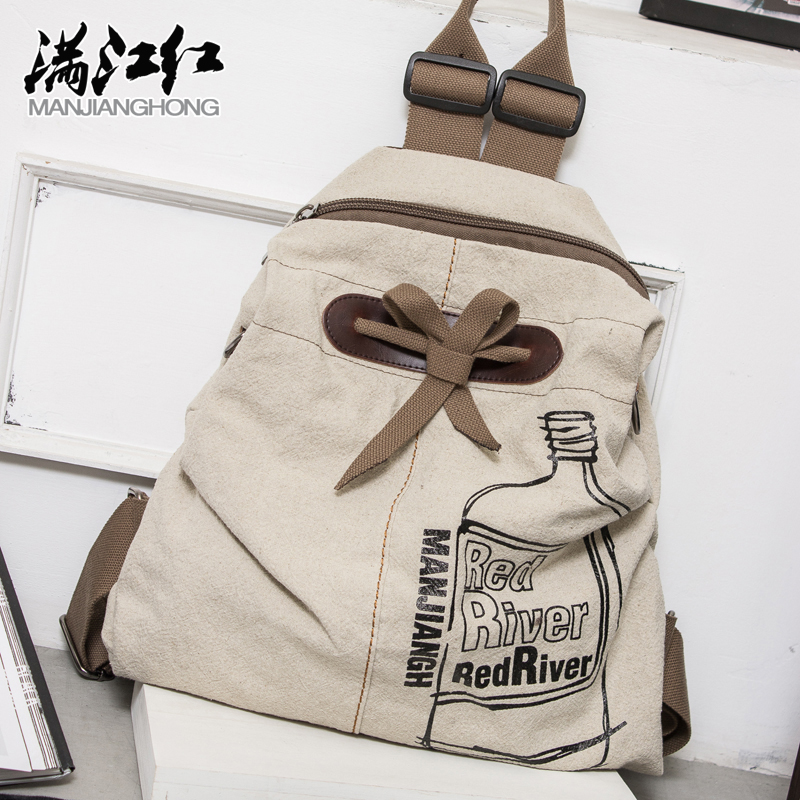MANJIANGHONG Large Capacity Ladies Canvas Backpack Fashion Cotton and Linen Travel Bag Leisure Wild Simple Student Bag