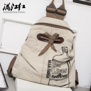 Image 4 - MANJIANGHONG 대용량 숙녀 캔버스 배낭 패션 코튼과 린넨 여행 가방 레저 야생 간단한 학생 가방