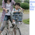 "Mom Bike, Mother & Baby Bicycle, Front Wheel 22"", Rear Wheel 26"",  Rear Drum Brake"