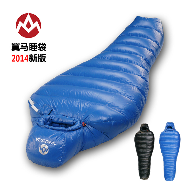 Cheap AEGISMAX 1500g goose down filling ultralight 95% can spliced mummy comfortable breathable winter camping sleeping bag