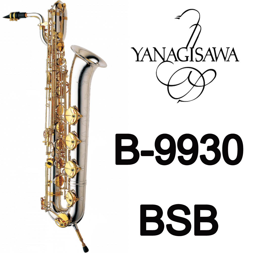 US $2500 0 |YANAGISAWA Baritone Saxophone B 9930BSB Silver Sonic Silvering  Brass Sax Professional Mouthpiece Patches Pads Reeds Bend Neck-in Saxophone