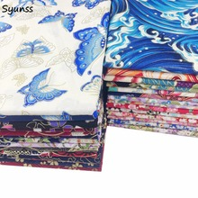 New28designs cotton satin reactive print bronzed style flower butterfly fabric DIY tablecloth craft quilting handwork home decor