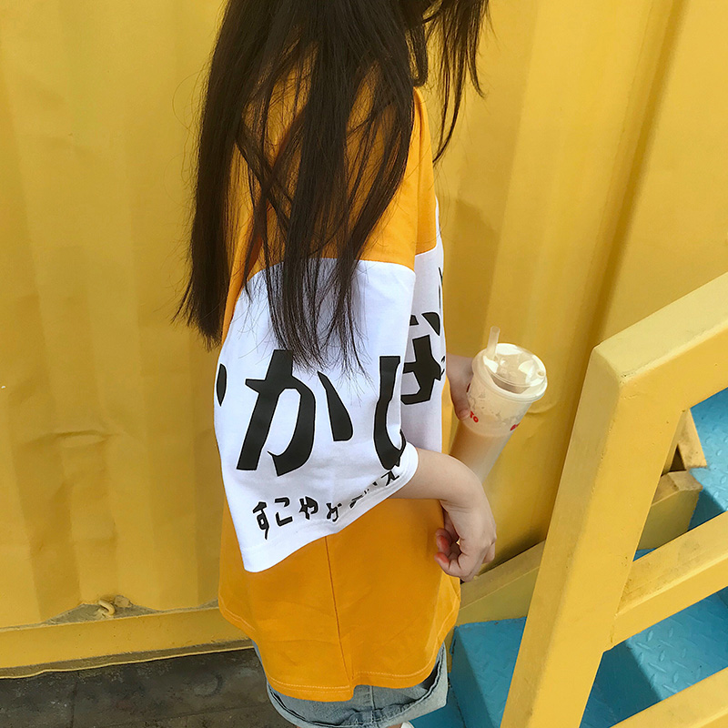 Mr nut port wind half sleeve t shirt female summer student Korean version of the shirt loose wild 2019 new t shirt in T Shirts from Women 39 s Clothing