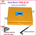 ЖК-Дисплей! GSM 3 Г Ретранслятор Dual Band Сотовый Усилитель Сигнала 65dbi 2 Г 3 Г WCDMA Мобильный Усилитель Сигнала 900/2100 Усилитель