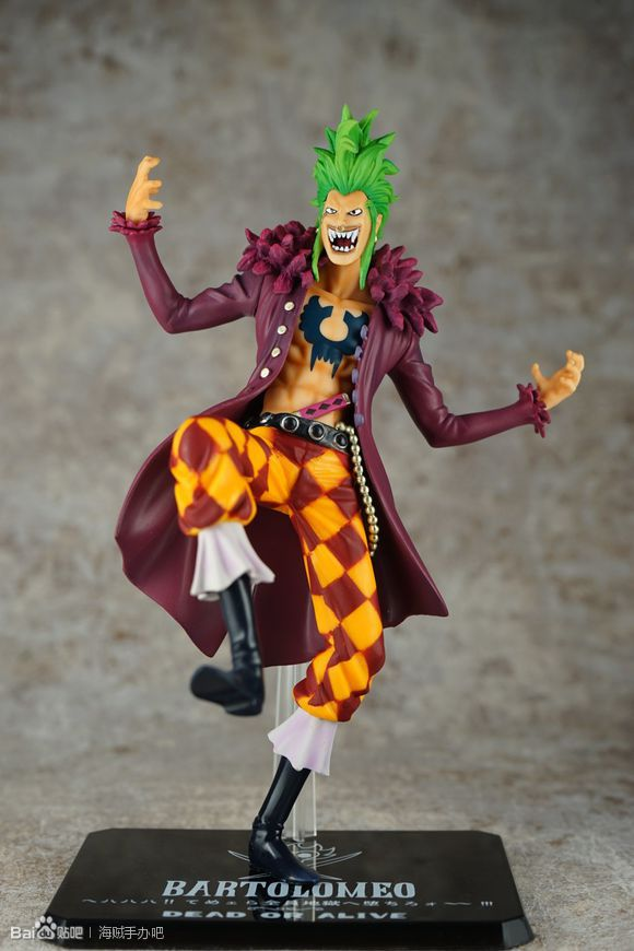 "8 "" One Piece Bartolomeo Doll PVC Bartolomeo One Piece Action Figures Collectible Model Toys"