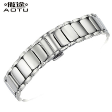 Ladies Stainless Steel Watchbands For Tissot 1853 T009 Women Top Quality Watch Band 17mm Metal Watch Strap For Brand Watches