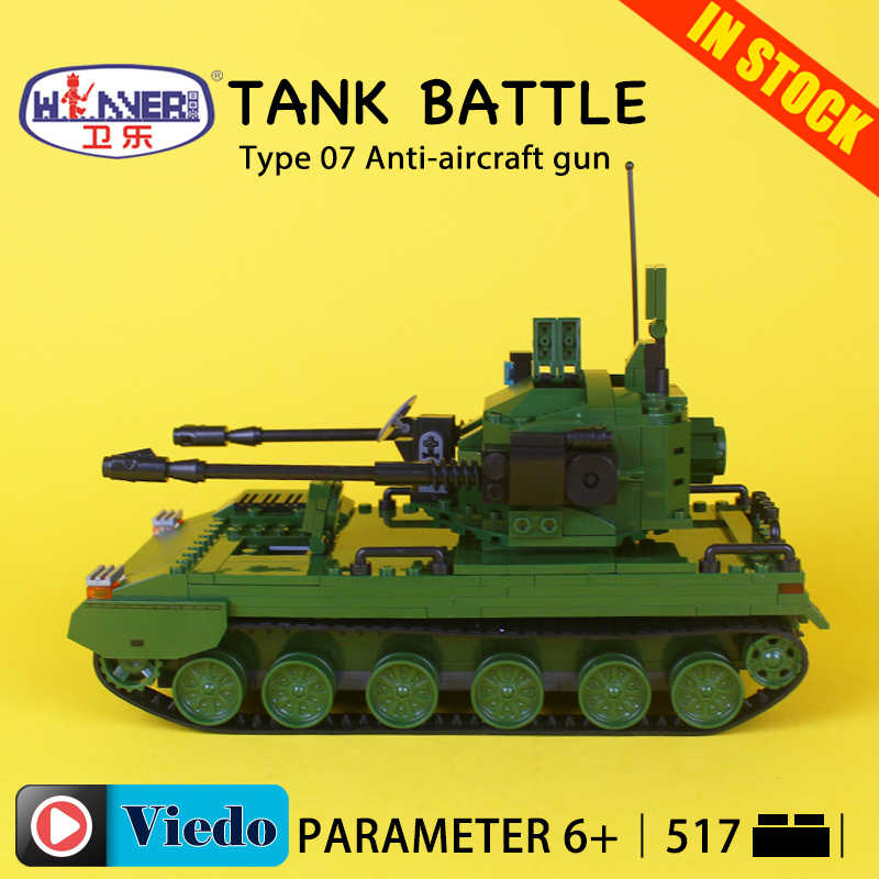 Model Building Toys hobbies Type 07 Anti-aircraft gun Compatible With lego Blocks battle tank Military Educational DIY Bricks