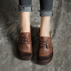 Tastabo Genuine Leather Shoes