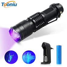 UV Flashlight Ultra Violet Light With Zoom Function Mini UV Black Light Pet Urine Stains Detector Scorpion Use AA/14500 battery цена