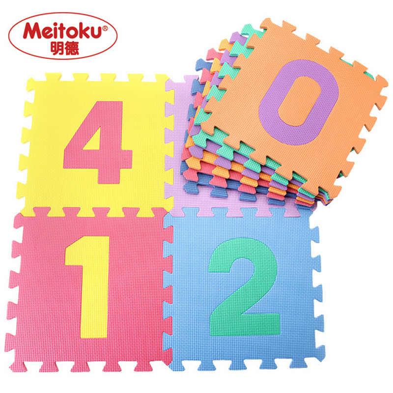 """Meitoku bebek EVA köpük oyun bulmaca matı/numarası 0-9 birbirine kat mat, her 32cm X 32cm X 1CM = 12 """"X 12"""" X3/8"""""""