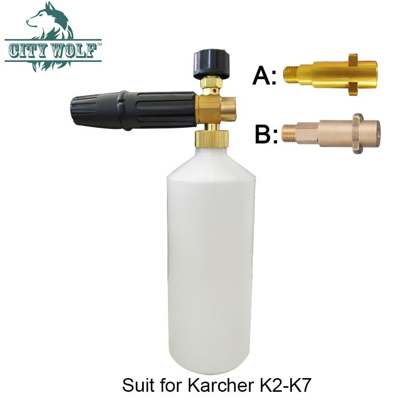 Image 5 - пеногенератор Распылитель пены высокого давления/пеногенератор/пенопластовое оружие/пенопласт для Karcher K2 K3 K4 K5 K6 K7 автомойка-in Очиститель для авто from Автомобили и мотоциклы