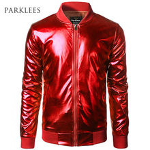 Shiny Silver Coated Metallic Jacket Men Brand Stand Collar