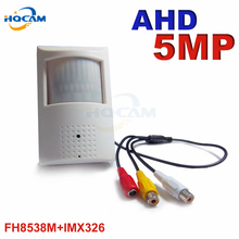 HQCAM AHD 5MP FH8538M+IMX326 AHD Camera Infrared night vision Surveillance audio Indoor Camera 2560×2048 supported IR Cut Filte