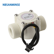 NBSANMINSE SMF-S403 G3/4 Water flow sensor 3-24V heaters Campus swipe machine vending machines