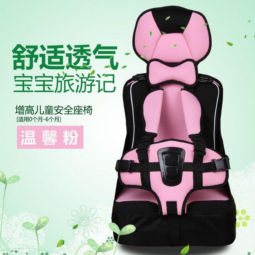 Popular Infant Car Seats-Buy Cheap Infant Car Seats lots from China Infant Car Seats suppliers