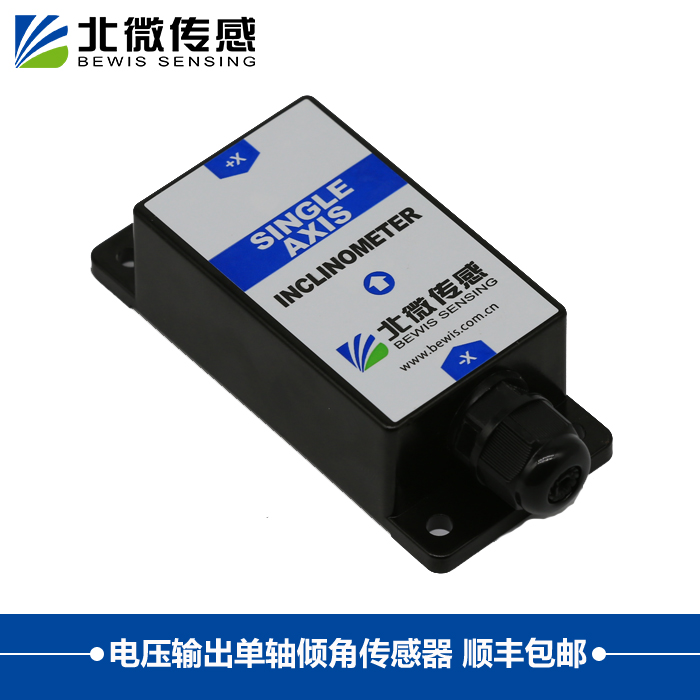 цена на BWK210 Single Axis Voltage Output Angle Sensor Angle Measuring Electronic Inclinometer